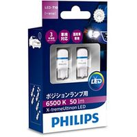 PHILIPS LED T10