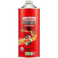 CASTROL POWER1 Scooter パワー1 スクーター 10W-40 部分合成油 1L 19322(直送品)