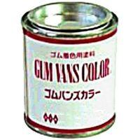 DIA-WYTE ゴム塗料レッド ゴムバンズカラー 70g 376(直送品)