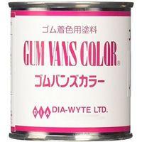 DIA-WYTE ゴム塗料ホワイト ゴムバンズカラー 70g 377(直送品)