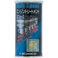 SUMICO MOLY SPEED エンジントリートメントGフォース 250ml 620525(直送品)