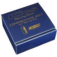 協永産業 Kics COMPRESSION BOLTコンプレッションボルト M12×1.5 全長28mm ブラック 20P CB281K(直送品)