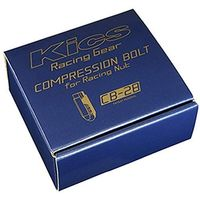 協永産業 Kics COMPRESSION BOLTコンプレッションボルト M12×1.25 全長28mm ブルー 20P CB283U(直送品)