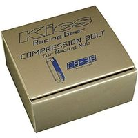 協永産業 Kics COMPRESSION BOLTコンプレッションボルト M12×1.5 全長38mm ブラック 20P CB381K(直送品)