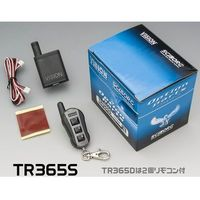 VISION リモコン&アンテナセット リモコン1個 TR365S(直送品)