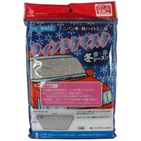 ARADEN ウィンドウマスク ミニバン車・軽ハイトミニ用 WM2(直送品)
