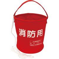 東洋物産 消防用布バケツ TMS-1 4560159091060(直送品)