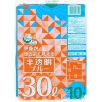 半透明ブルーゴミ袋 30L10P BL-2 1セット(500枚:1袋10枚入×50袋) 日本技研(取寄品)