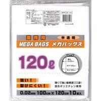 メガバッグス 半透明 120L10P ME-120H 1セット(200枚:1袋10枚入×20袋) 日本技研(取寄品)