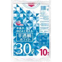 半透明ホワイトゴミ袋 30L10P WH-2 1セット(500枚:1袋10枚入×50袋) 日本技研(取寄品)