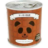 フェイス ケーキの缶詰 チョコレート 21 1セット(24缶入)(直送品)