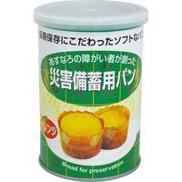 江差福祉会 災害備蓄用パン 5年保存 オレンジ 4571263734767 1セット(24缶入)(直送品)