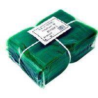 日本マタイ 枝豆ネット 約17.5×25cm 緑 EDAMAME-NET-G 1セット(3000枚)(直送品)
