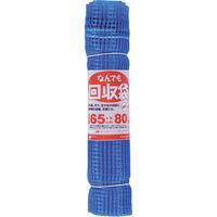 日本マタイ なんでも回収袋 65×80cm 青 COLLECTBAG6580 1セット(100枚)(直送品)