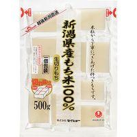 サニーフーズ 新潟県産100%生切餅 KC47P1307A 1セット(500g×20袋)(直送品)