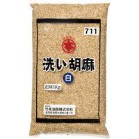 竹本油脂 洗い胡麻 白 1kg 60037744801 1セット(6袋入)(直送品)