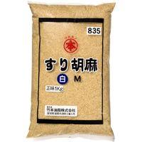 竹本油脂 すり胡麻 白 1kg 60049320801 1セット(6袋入)(直送品)