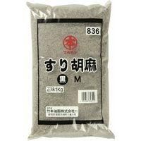 竹本油脂 すり胡麻 黒 1kg 60037743301 1セット(6袋入)(直送品)