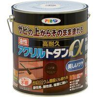アサヒペン AP 油性高耐久アクリルトタンα 3KG こげ茶 9018268(直送品)