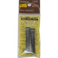 新ペン先用カートリッジ NC-20S セピア 1セット(20袋) 立川ピン製作所(直送品)