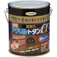 アサヒペン AP 油性高耐久アクリルトタンα 1.6KG 新茶 9018263(直送品)