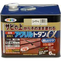 アサヒペン AP 油性高耐久アクリルトタンα 6KG ニュークリーム 9018283(直送品)