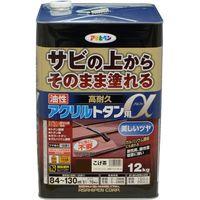 アサヒペン AP 油性高耐久アクリルトタンα 12KG こげ茶 9018288(直送品)