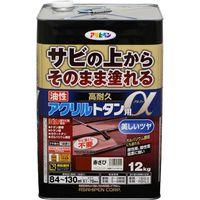 アサヒペン AP 油性高耐久アクリルトタンα 12KG 赤さび 9018287(直送品)