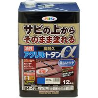 アサヒペン AP 油性高耐久アクリルトタンα 12KG スカイブルー 9018290(直送品)