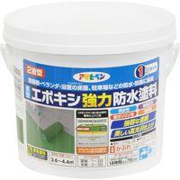 アサヒペン AP 水性エポキシ強力防水塗料1kgダークグリーン 9018356(直送品)