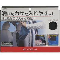 星光産業 カサキープ EH6(取寄品)