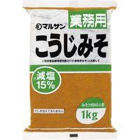 業務用減塩こうじみそ 1kg 100037722601 1セット(10袋入) マルサンアイ(直送品)