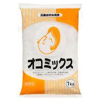 オタフク オコミックス 1kg 100043901001 1セット(10個入)(直送品)