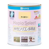 ハピオセレクト アイボリー 1.6L #00017650071016 カンペハピオ(直送品)