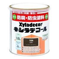 キシラデコール エボニ 1.6L #00017670220000 カンペハピオ(直送品)