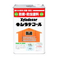キシラデコール エボニ 14L #00017670250000 カンペハピオ(直送品)