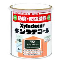 キシラデコール タンネングリーン 1.6L #00017670320000 カンペハピオ(直送品)