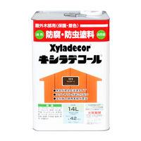 キシラデコール ウォルナット 14L #00017670600000 カンペハピオ(直送品)
