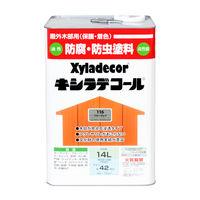 キシラデコール ブルーグレイ 14L #00017670800000 カンペハピオ(直送品)