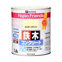 ハピオフレンズ ミルキーホワイト 1.6L #00077650511016 カンペハピオ(直送品)