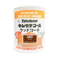 水性キシラデコール ウッドコート チーク 0.7L #00097670050000 カンペハピオ(直送品)