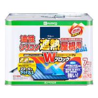 油性シリコン遮熱屋根用 ブルー 7K #00177640253070 カンペハピオ(直送品)