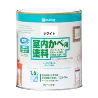 室内かべ用塗料 ホワイト 1.6L #00317654011016 カンペハピオ(直送品)