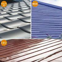 水性シリコン遮熱屋根用 新クリーム 7k #00377655033070 カンペハピオ(直送品)