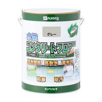 水性コンクリートフロア用 グレー 3.4L #00467655091034 カンペハピオ(直送品)