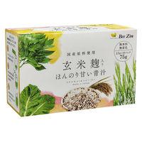 イムレー・バイオテック株式会社 玄米麹入りほんのり甘い青汁2.5G×30包 1箱