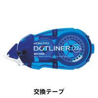 コクヨ テープのり ドットライナー 詰め替え用テープ 長尺タイプ22m巻 タ-D400-08N-S22 1箱(15個入)