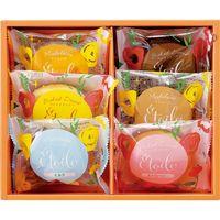 彩食工房 焼き菓子詰合せ YG-AE ギフト包装(直送品)
