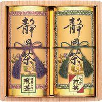 中久 静岡銘茶詰合せ ST-30 ギフト包装(直送品)