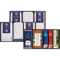AGF珈琲・金澤パウンドケーキ&今治・泉州製タオル ISK-80 ギフト包装(直送品)